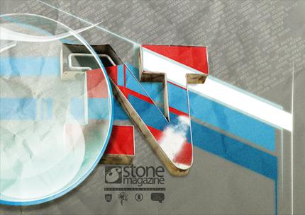 stone3_1